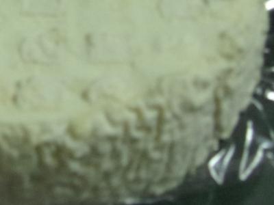 Biquet cendré - tomme de chèvre lactique au lait cru (AB) cendrée - mi-sèche - 1/4 de tomme (AB)