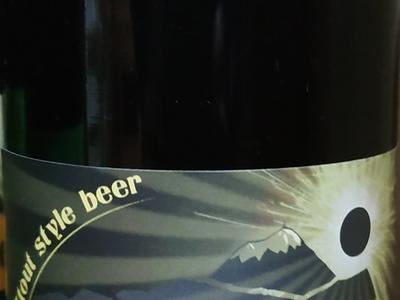 """Bière La Nestoise """"Black Sunshine"""" 75cl"""