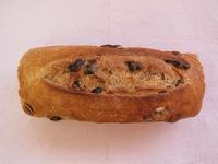 Pain aux amandes, noisettes et raisins 500 g bio